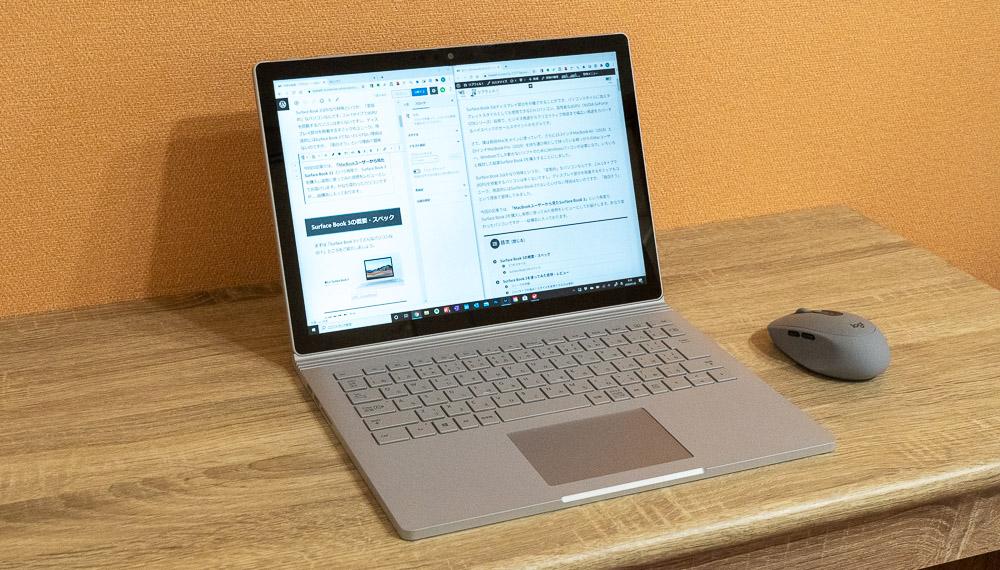 Surface Book 3 パソコンスタイル