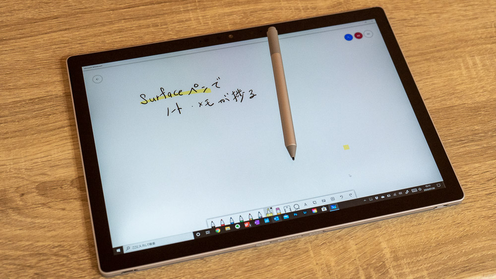 Surface Book 3のスタイル変更