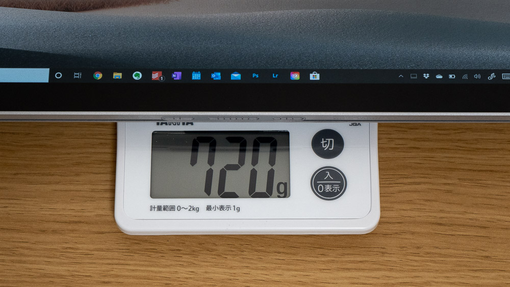 Surface Book 3 タブレットの重量