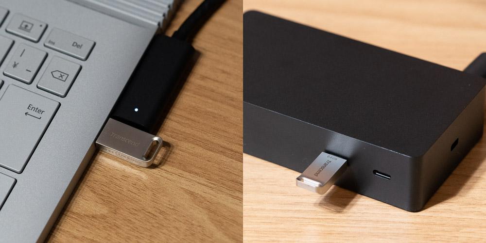 Surface Dock 2のデータ転送速度
