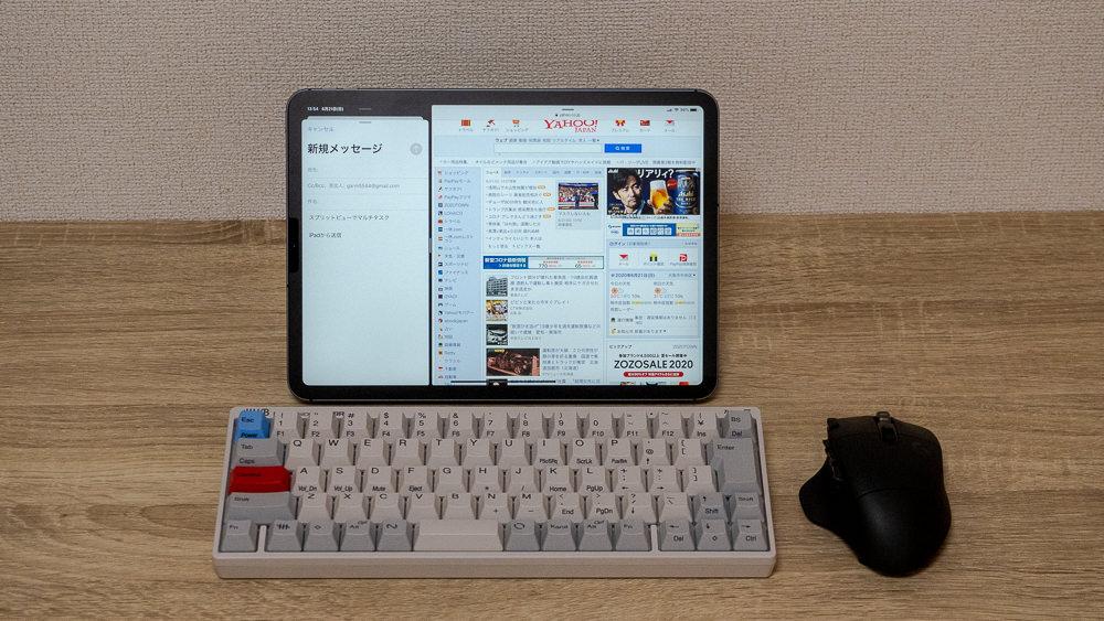 iPadをパソコンライクに使えるが、完全なパソコンの代わりにはならない