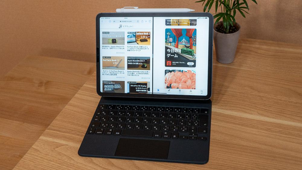 iPad Pro専用アクセサリーのMagic Keyboard