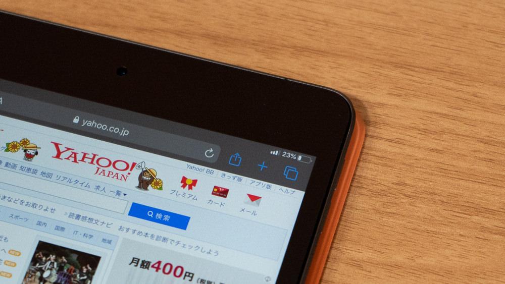 iPadのWi-Fi+Cellularモデルでモバイル通信