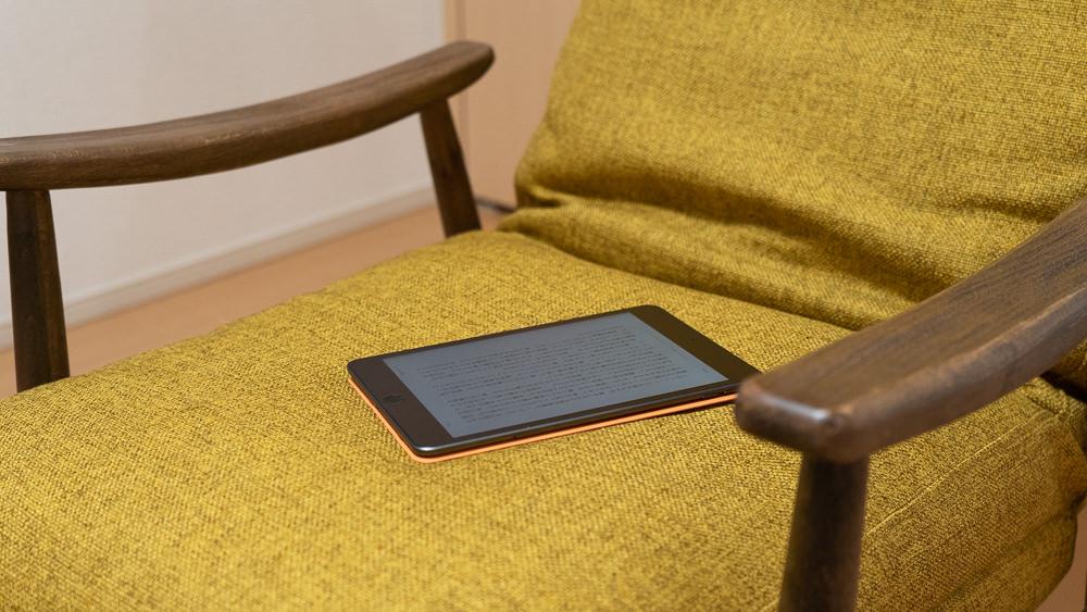 iPad miniで読書する