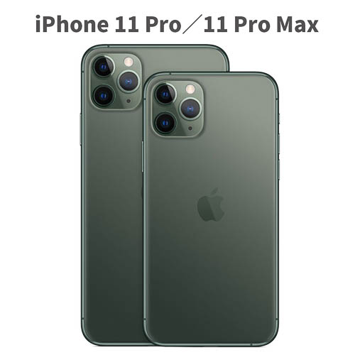 iPhone 11 Pro/iPhone 11 Pro Max