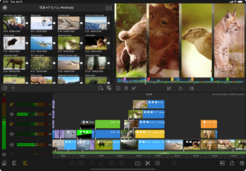 LumaFusion iPad動画編集アプリ