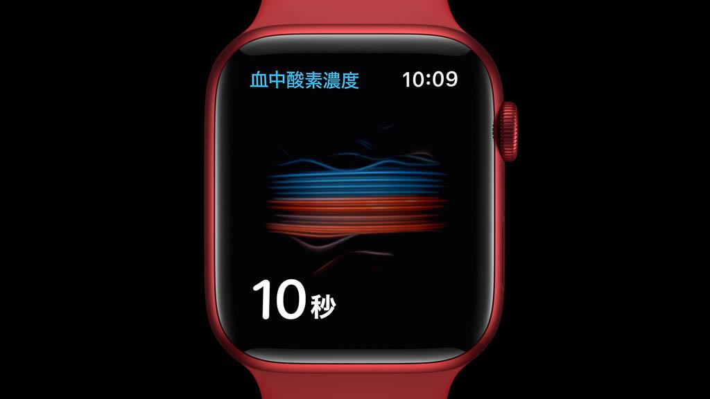 Apple Watch 血中酸素濃度センサー