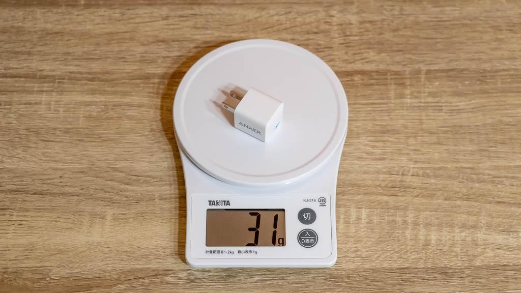 Anker PowerPort III Nano 20Wの重量を計測