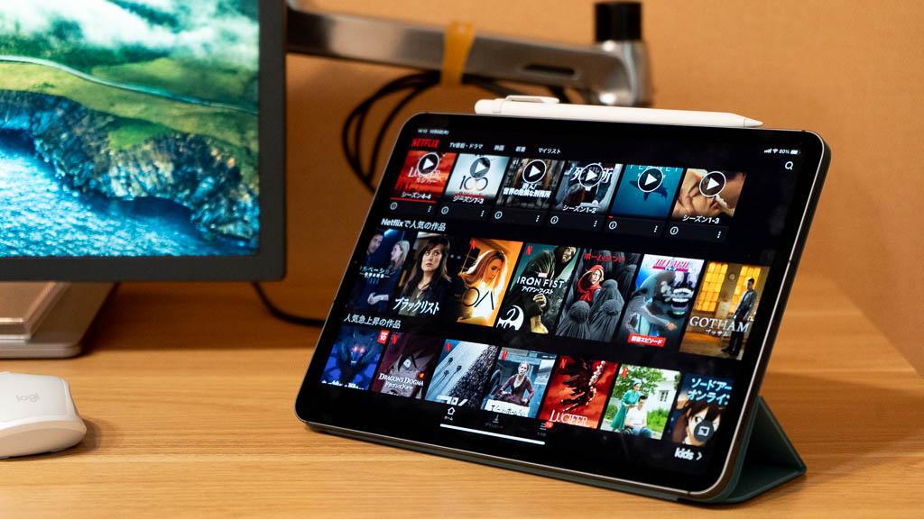 iPadの10インチクラスはデスク上でも持ち運びでも守備範囲広く使える