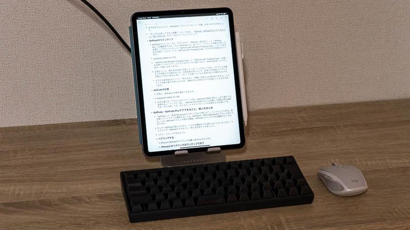 iPadにマウスとキーボードを接続する