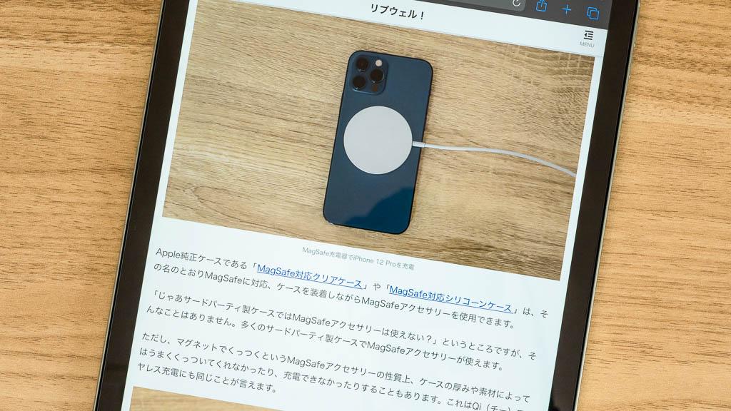 Nimaso ガラスフィルム iPad Air 第4世代 グレアタイプ