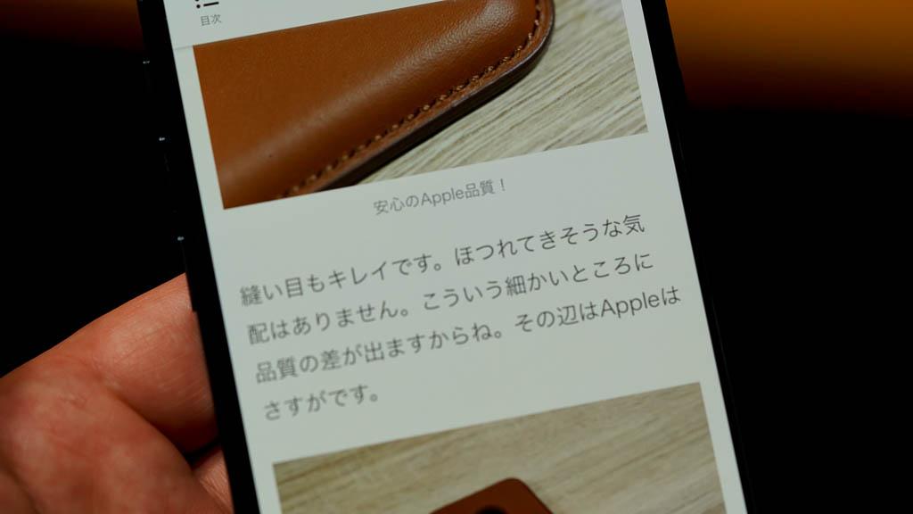 NIMASO ブルーライトカットガラスフィルム iPhone 12