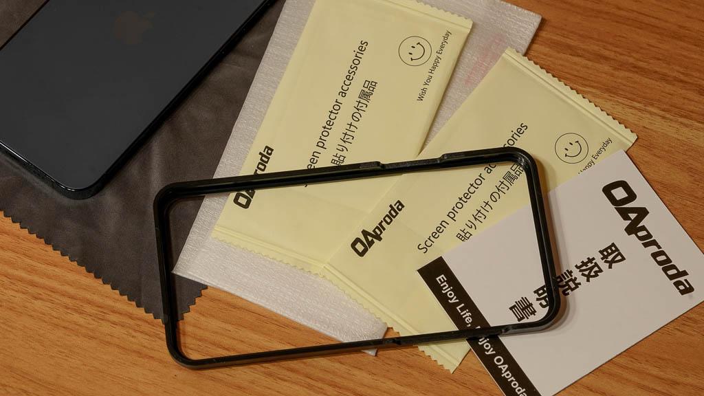 OAproda iPhone 12 ガラスフィルム ガイド枠