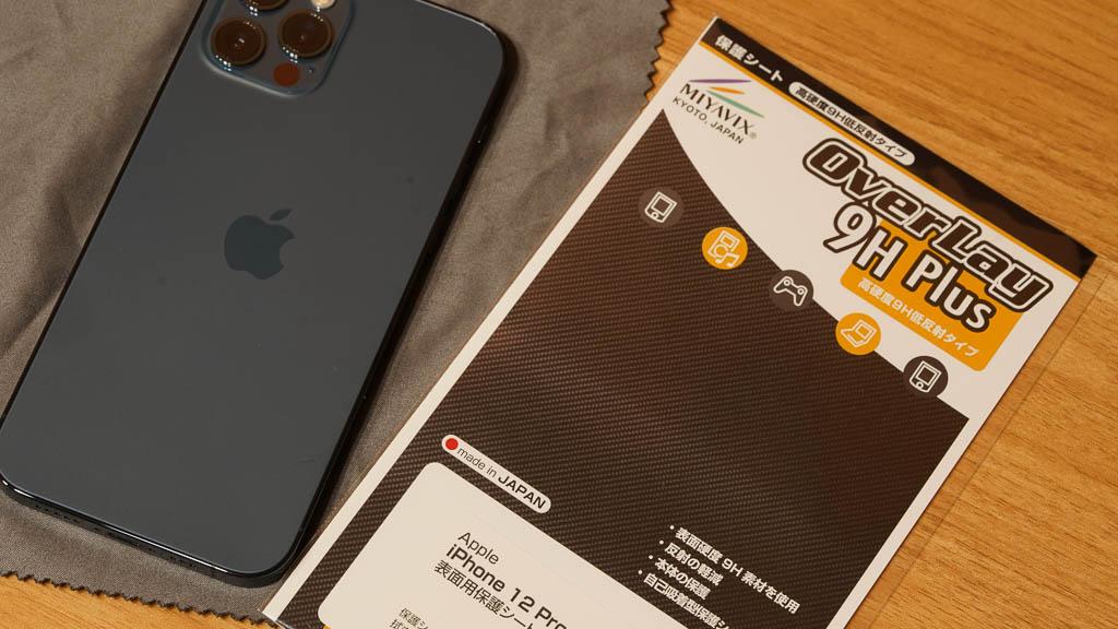 ミヤビックス iPhone 12 PETフィルム OverLay Plus
