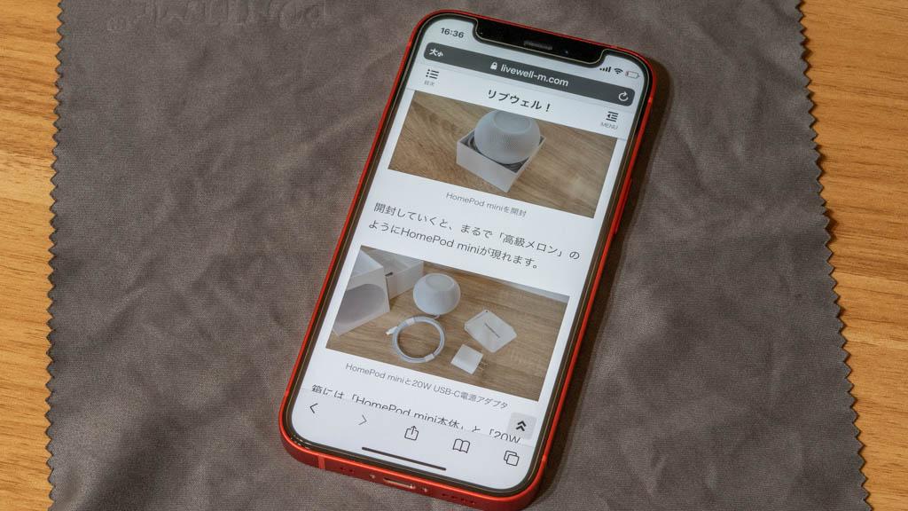 NIMASO ガラスフィルム iPhone 12 mini  クリアでキレイ