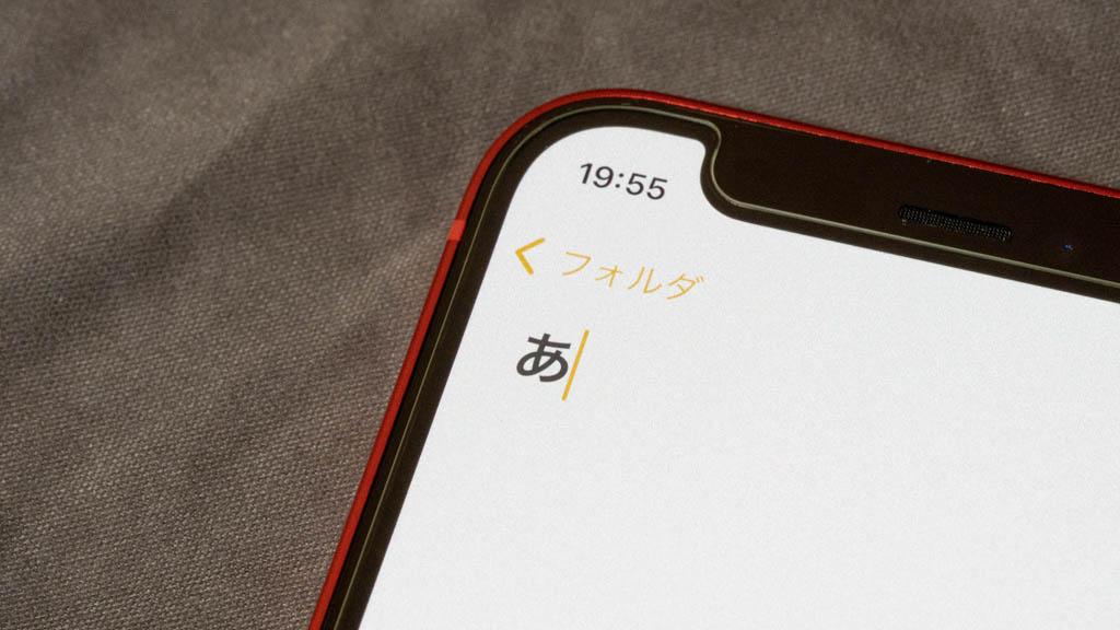 NIMASO アンチグレアガラスフィルム iPhone 12 mini 若干のギラつき