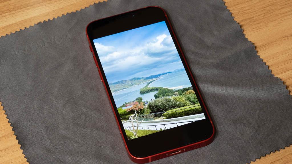 ミヤビックス OveLay Brilliant iPhone 12 mini