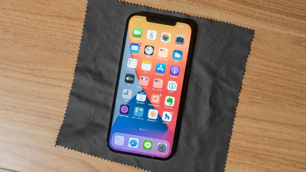 【ミヤビックス】OverLay Brilliant グレアPETフィルム iPhone 12 Pro Max クリアでキレイ