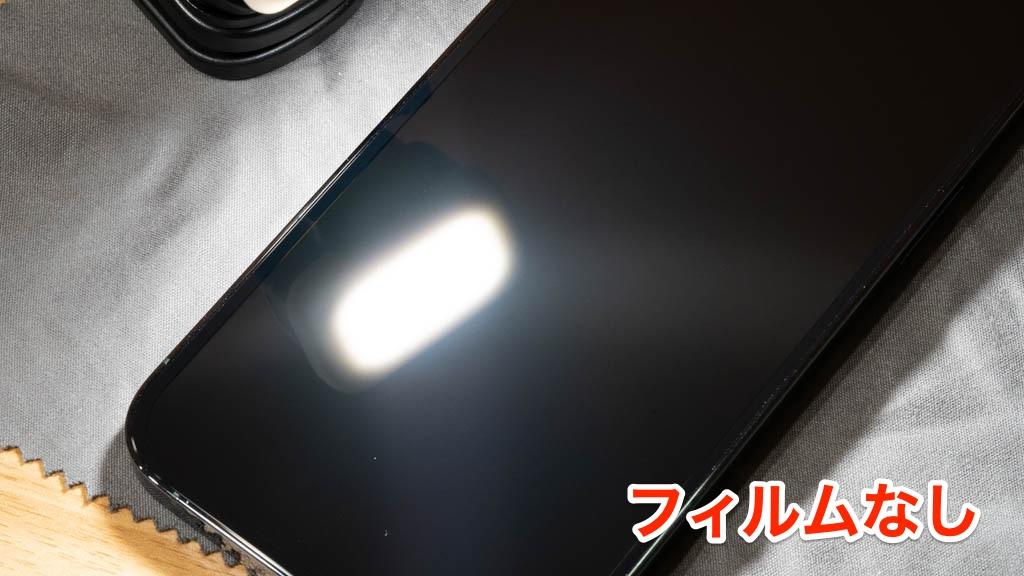 【NIMASO】ガイド枠付きガラスフィルム(アンチグレアタイプ) 比較(フィルムなし)