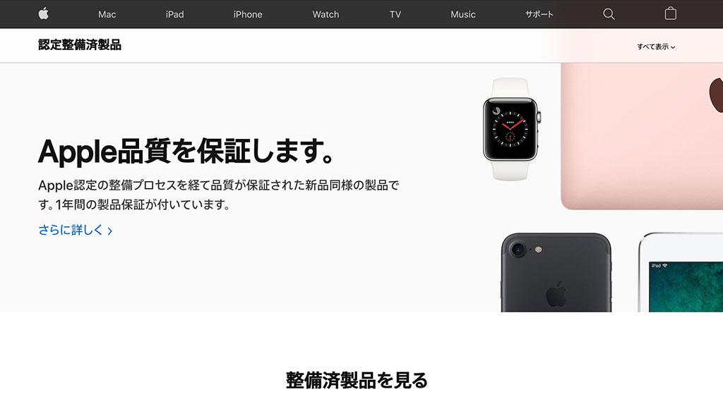 時 mac 買い Mac miniは買いたい時が買い替えどき?