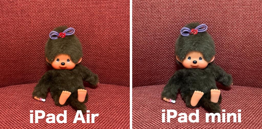 iPad AirとiPad miniのカメラ比較