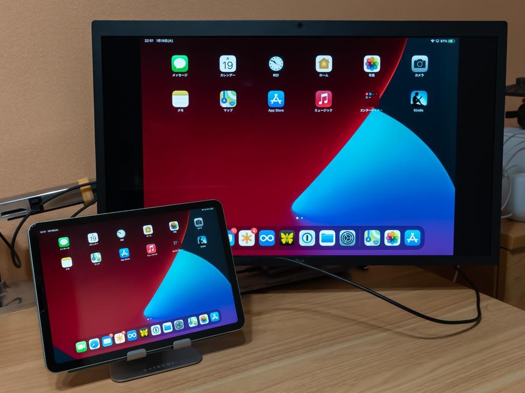 iPadの画面を外部ディスプレイに出力