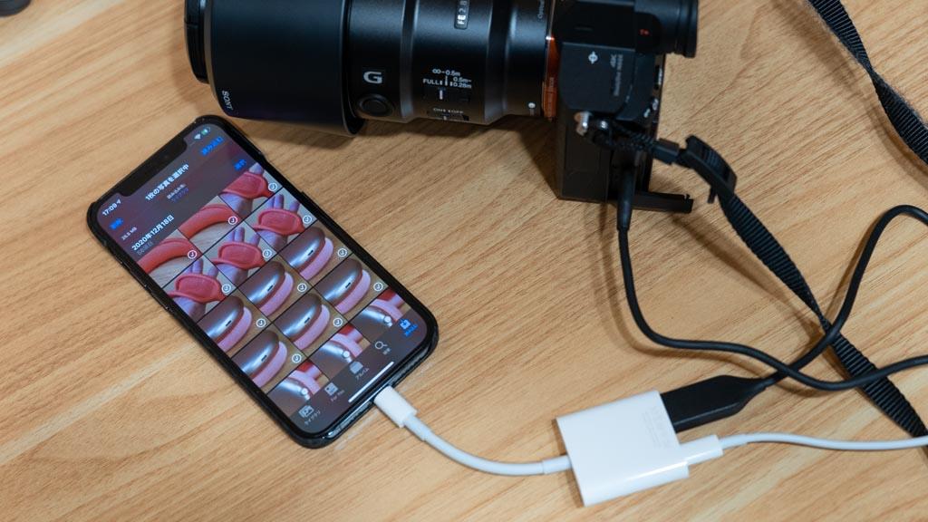 Apple Lightning - 3カメラリーダー
