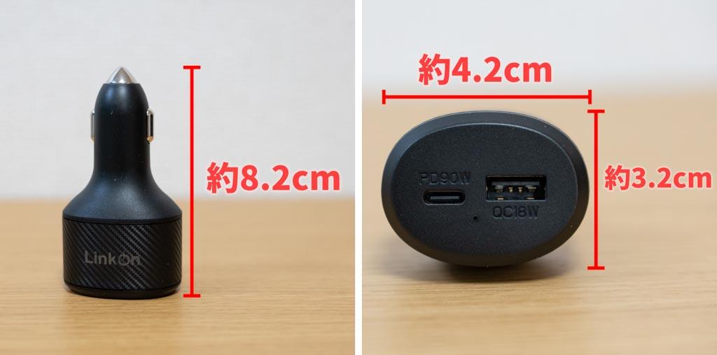 LinkOn 112Wのサイズを測定