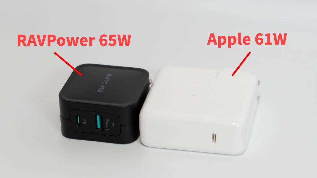 RAVPower RP-PC133 Apple 61W充電器と大きさ比較
