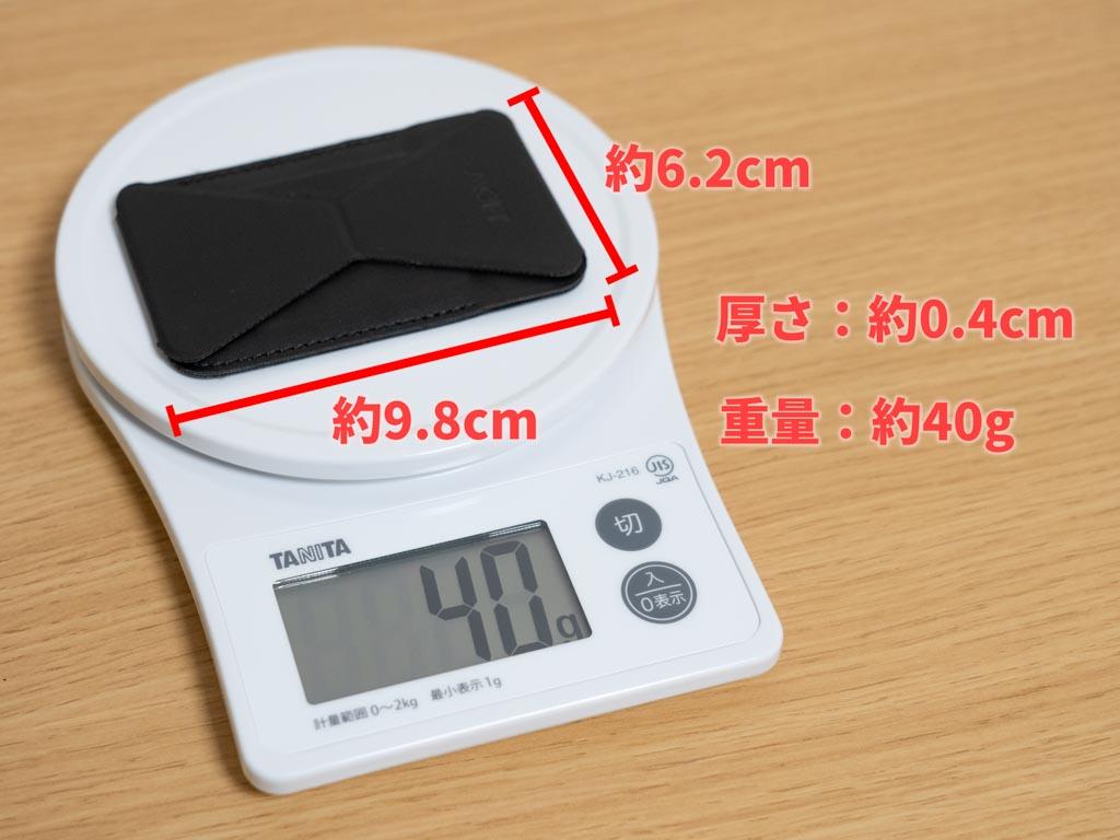 MagSafe対応 MOFT サイズと重量