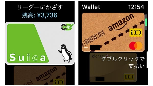 WalletとApple Pay【Suica × エクスプレスカード設定が便利】