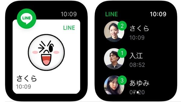 LINE【Apple Watch上でメッセージを確認・送信】