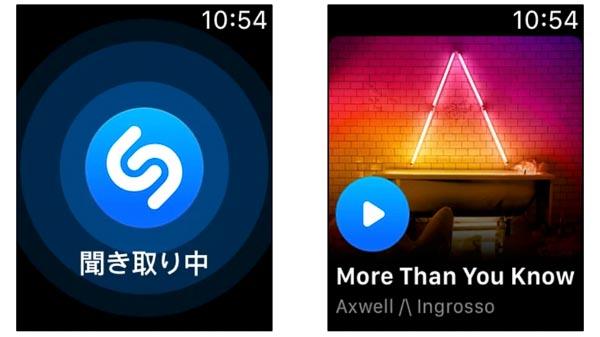 Shazam【いま流れている楽曲情報を教えてくれる】