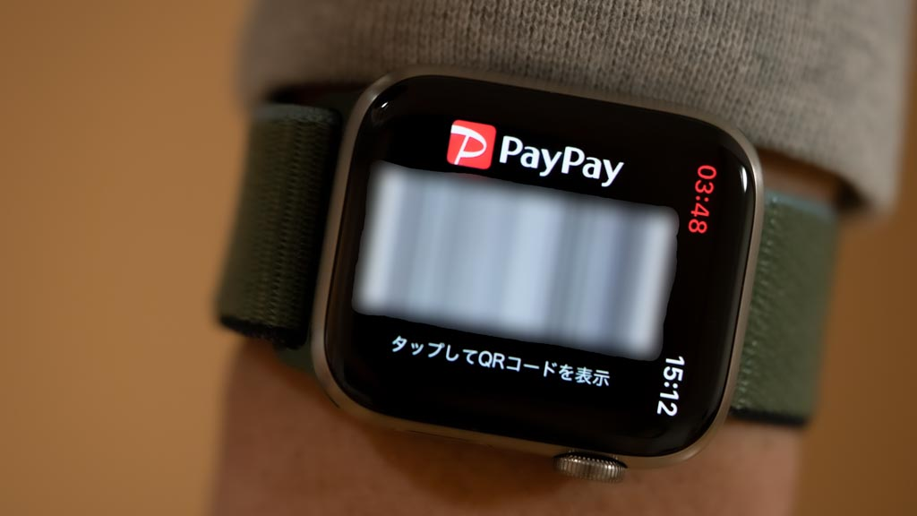 Apple WatchでもPayPayが使える