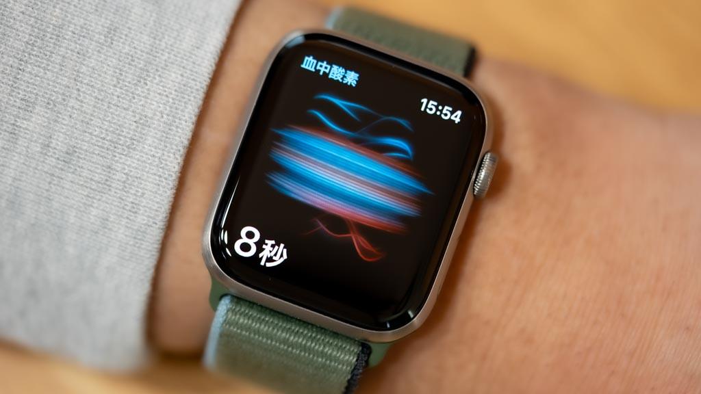 Apple Watchで血中酸素濃度を測定