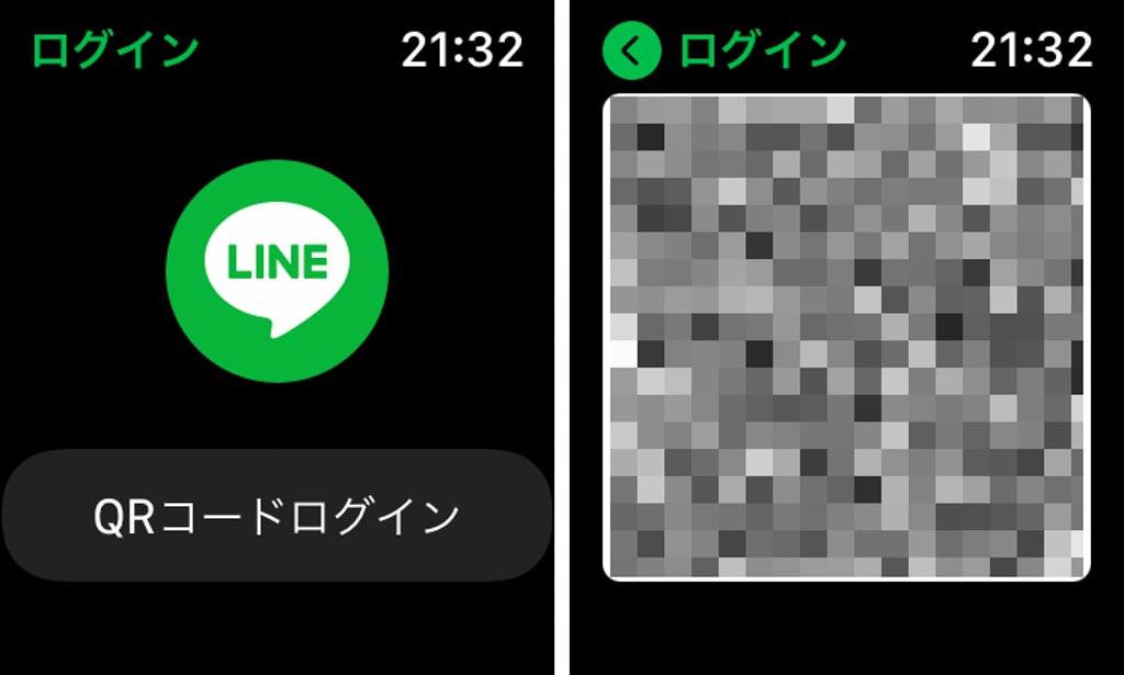 Apple Watch LINEアプリのログイン