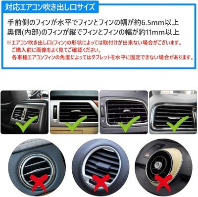 【Unique Spirit】エアコンの吹き出し口に固定する車載ホルダー 対応するフィンの形状