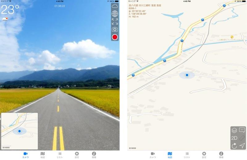 Driving Rec iPad対応のドライブレコーダーアプリ