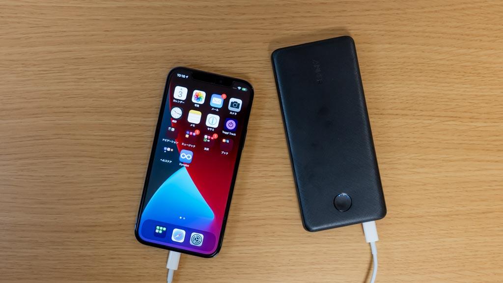 iPhone 12 Proをフル充電するのにかかる時間は?