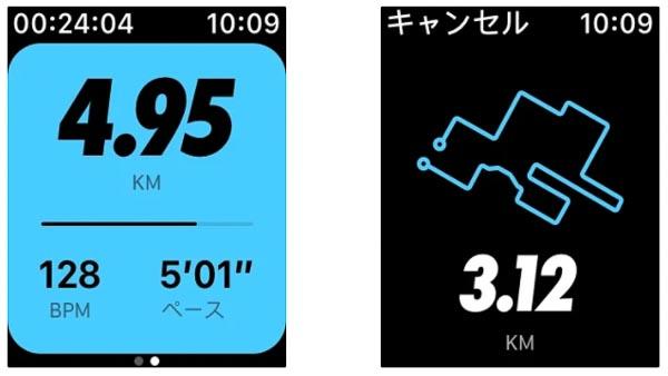 Nike Run Club【ランニングサポートアプリの決定版】