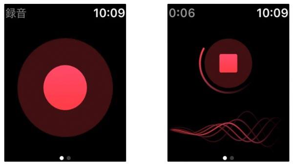 Just Press Record【Apple Watchで録音してかんたん文字起こし】