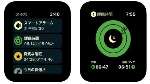 AutoSleep【睡眠時間と質を自動で追跡】