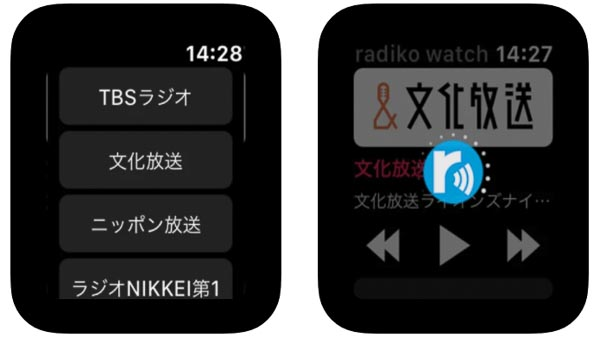 Radico for Watch【Apple Watch単体でラジオが聴ける】
