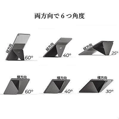 【MOFT】MOFT X 折りたたみ式iPadスタンド