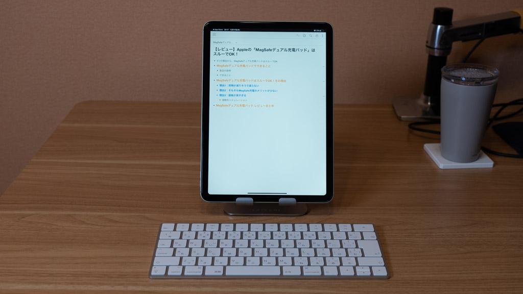 iPadにBluetoothキーボードを接続