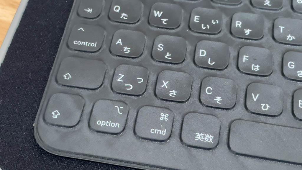 iPad Smart Keyboardの服飾キー