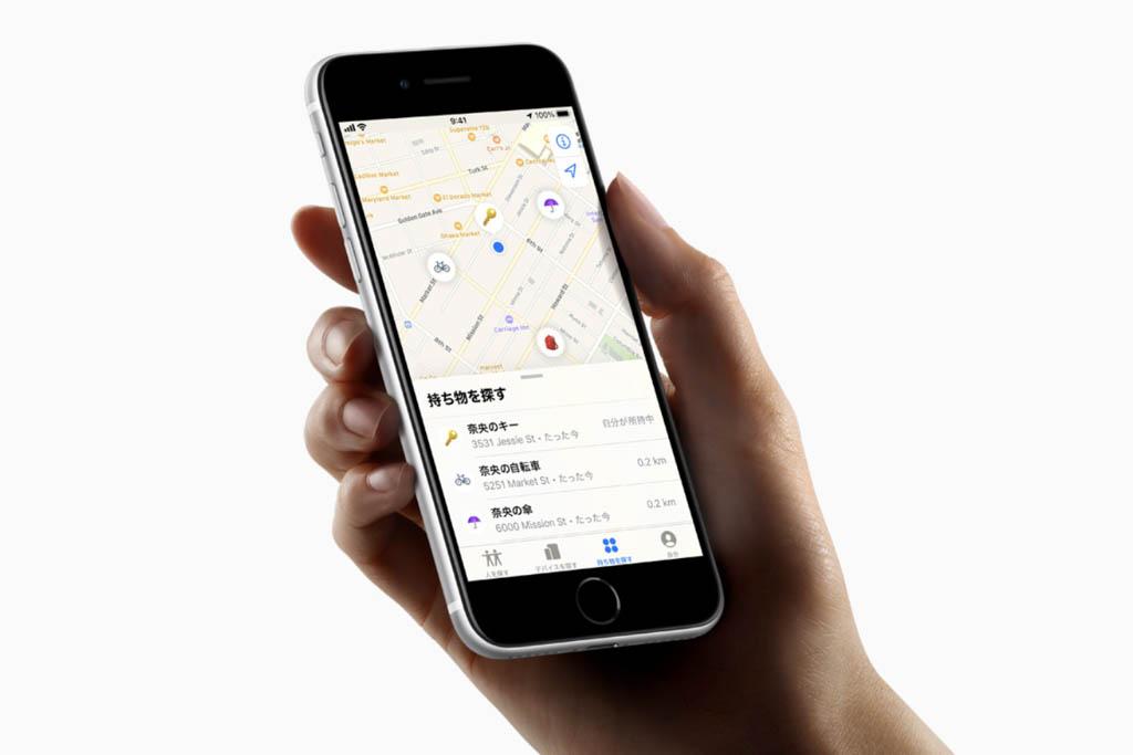 iPhoneの「探す」アプリでAirTagの場所を確認