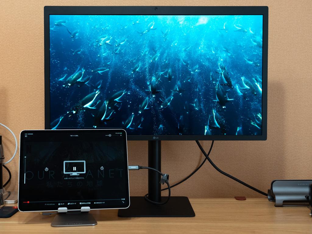 iPadを外部ディスプレイに接続3
