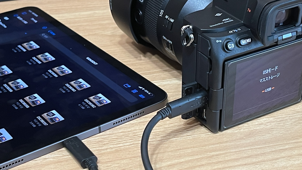 iPad Proとミラーレス一眼レフカメラを接続