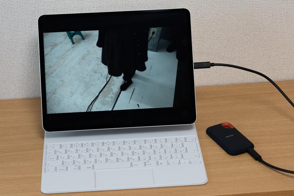 ポータブルSSD内に保存している動画をiPadで再生